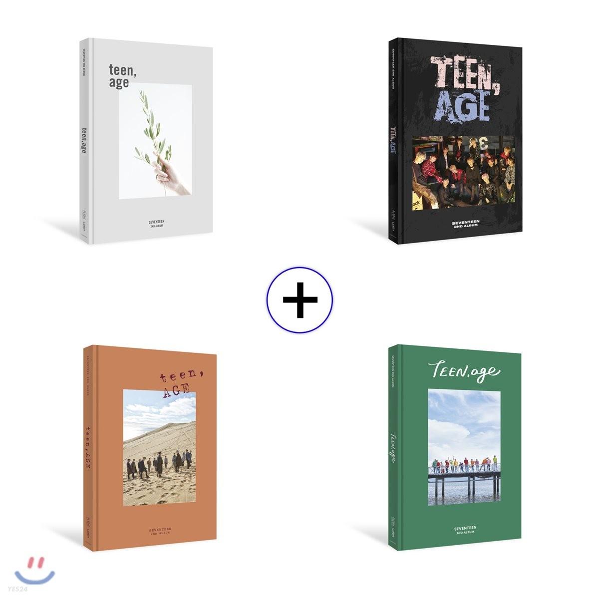 세븐틴 (Seventeen) 2집 - Teen, Age [WHITE+ GREEN+ ORANGE+RS / SET]