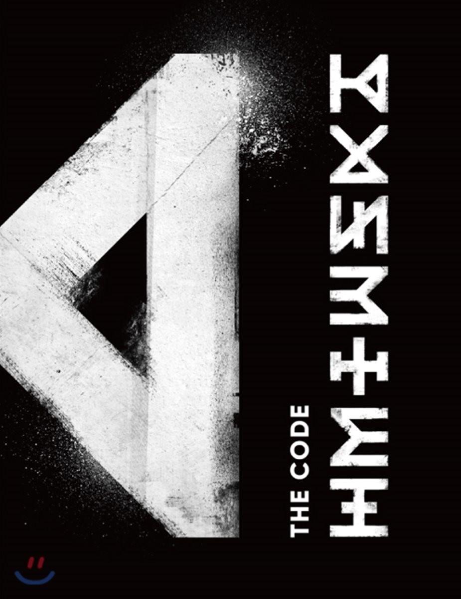 몬스타엑스 (MONSTA X) - 미니앨범 5집 : The Code [DE: CODE ver.]