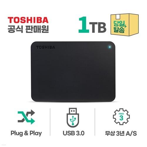 [도시바 공식총판] 도시바 CANVIO™ Basics3 1TB 휴대용 외장하드 무료배송/파우치증정