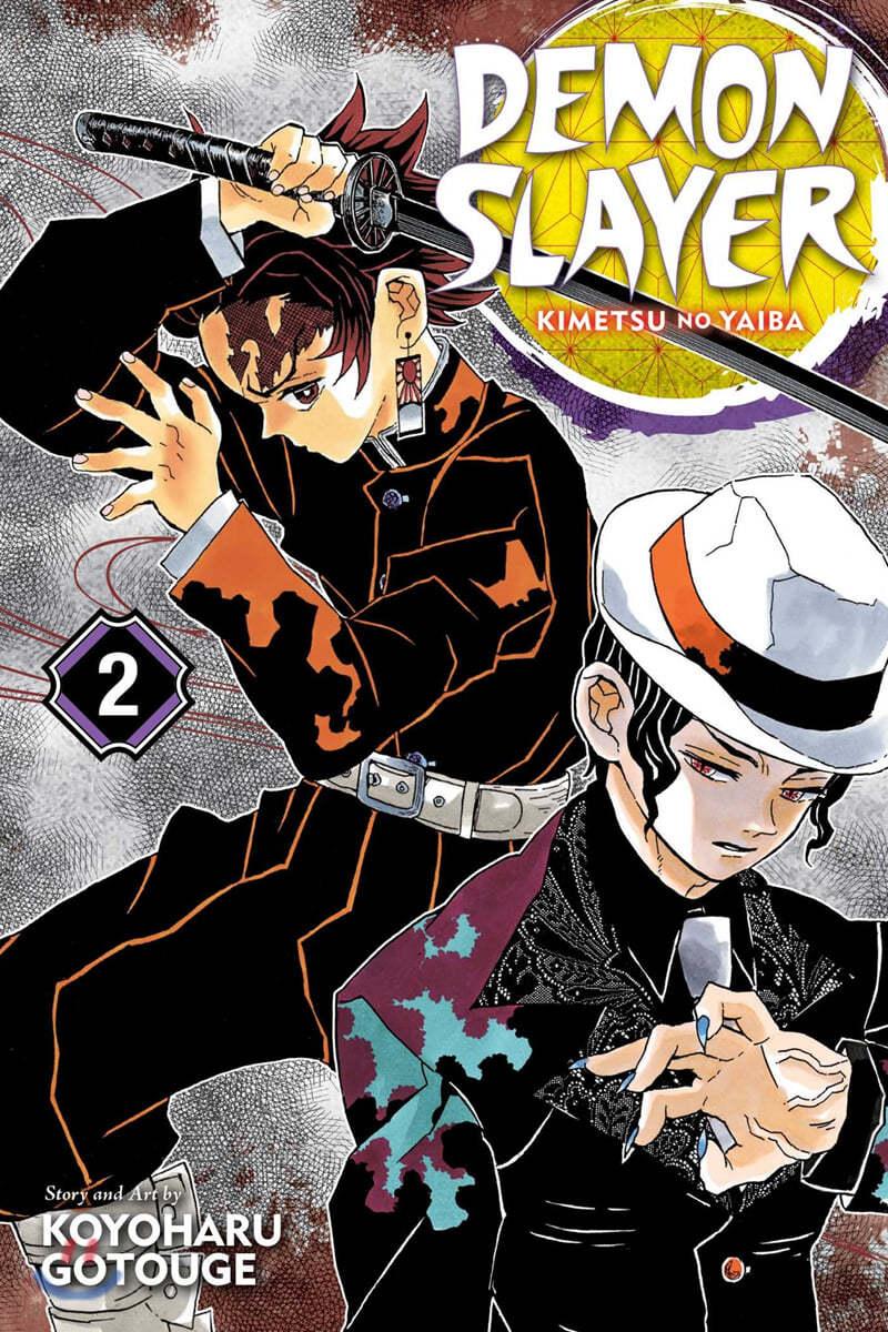 Demon Slayer: Kimetsu No Yaiba, Vol. 2, 2