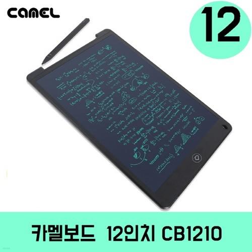 [카멜] ★1+1★ 전자노트 카멜보드 12인치 CB1210 / 시크릿노트, 부기보드, LCD 패드, 에코노트, 디지털노트, 전자패드