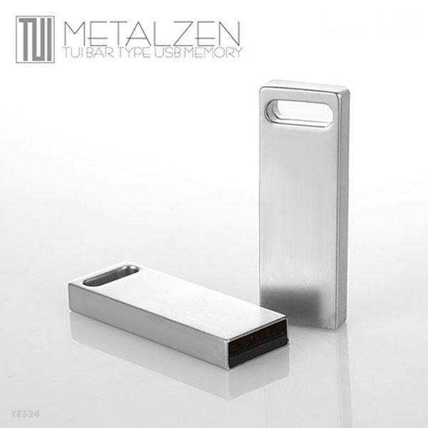 TUI 메탈젠 USB 메모리 (4G~128G)