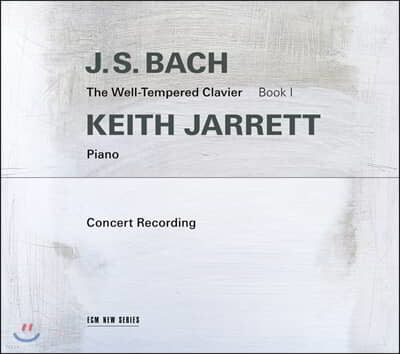 Keith Jarrett 바흐: 평균율 클라비어 곡집 1권 (J.S.Bach: The Well-Tempered Clavier, Book I BWV 846-869 )