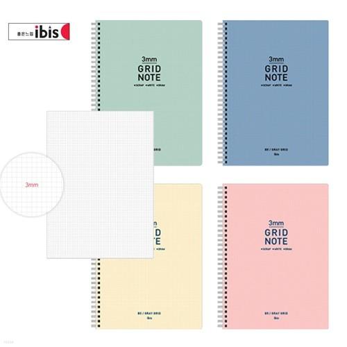 [알앤비]아이비스 3500 3mm 방안 좌철노트(SP)/B5 Grid Notebook/모눈종이
