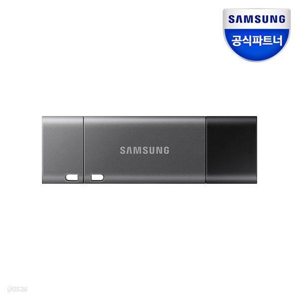 공식인증 삼성전자 USB메모리 DUO PLUS MUF-128DB/APC + 카카오 핸드타올