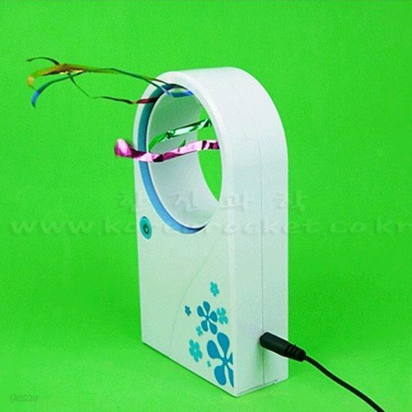 날개없는 USB선풍기 만들기(건전지 겸용)_4948