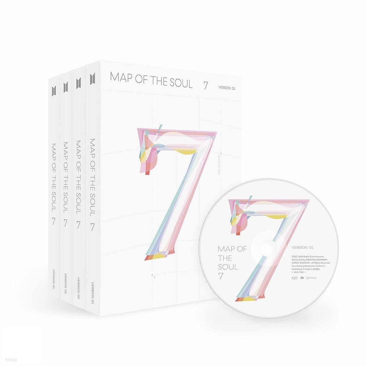 방탄소년단 (BTS) - BTS MAP OF THE SOUL : 7 [4종 중 랜덤 1종 발송]