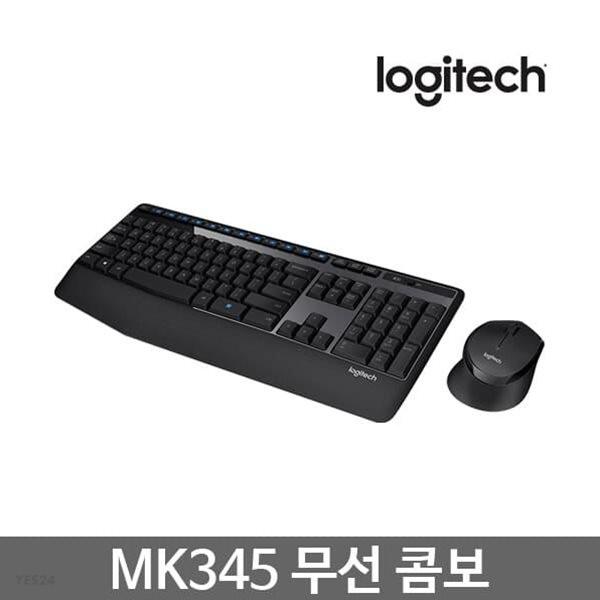[로지텍코리아] 정품 무선키보드마우스세트/무선콤보 MK345
