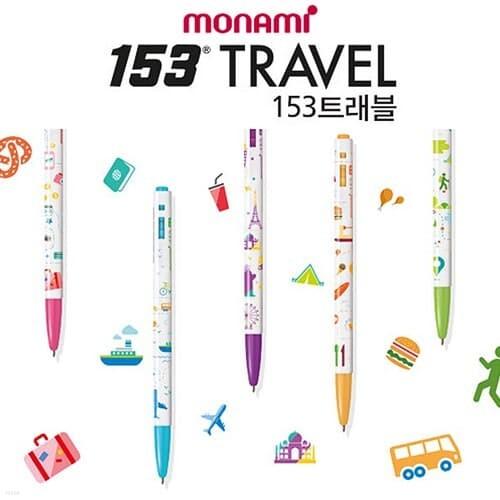 모나미 153 볼펜 트래블 5종세트 0.5mm/문구 볼펜세트