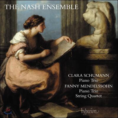 The Nash Ensemble 클라라 슈만 / 파니 멘델스존: 피아노 트리오 - 내쉬 앙상블 (Clara Schumann / Fanny Mendelssohn: Piano Trio)