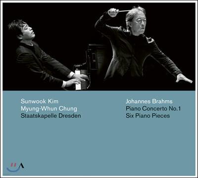 김선욱 - 브람스: 피아노 협주곡 1번, 6개의 소품 (Brahms: Piano Concerto Op.15, Six Pieces Op.118)