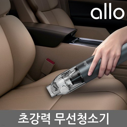 알로코리아 무선 청소기 AVC1 차량용 핸디 소형