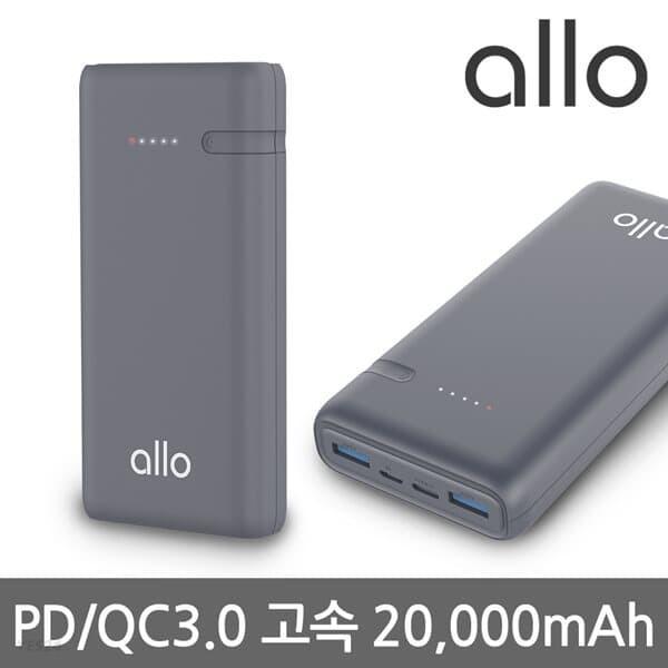 알로코리아 USB PD QC3.0 퀵차지 고속충전 보조배터리 20000mAh 2002PD