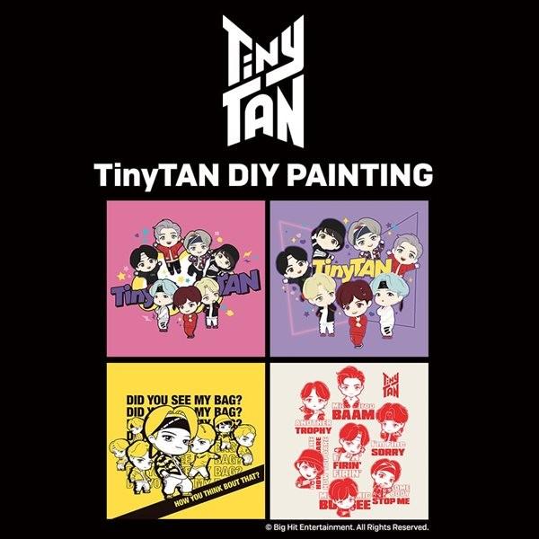 방탄소년단 타이니탄 (BTS TINYTAN) DIY PAINTING (40 X 40)