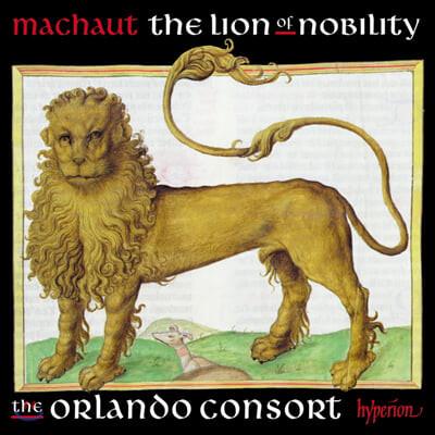 Orlando Consort 기욤 드 마쇼: 폴리포니 보컬 모음 (Guillaume de Machaut: The lion of nobility)
