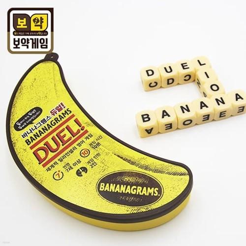 [보약게임] 바나나그램스 듀얼 / 영어 보드게임