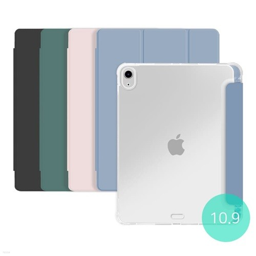 벤토사 아이패드 에어 10.9인치 2020 4세대 애플 펜슬 수납 스마트커버 케이스
