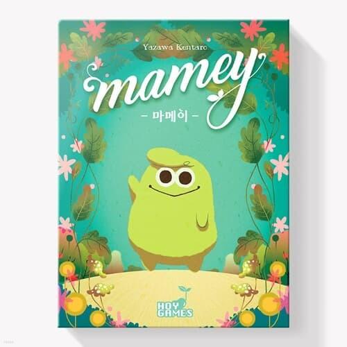 마메이 한국어판