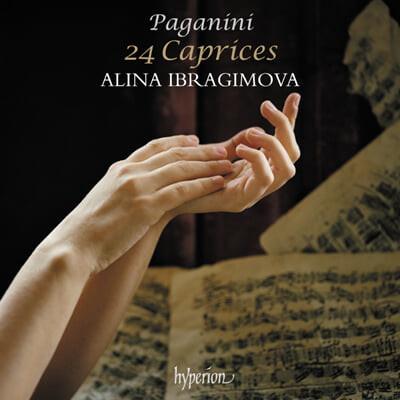 Alina Ibragimova 파가니니: 24개의 카프리스 - 알리나 이브라기모바 (Paganini: 24 Caprices)