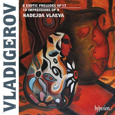 Nadejda Vlaeva 판초 블라디게로프: 6개의 이국풍의 프렐류드, 10개의 임프레션 (Pancho Vladigerov: 6 ekzotichni prelyudii 'Exotic preludes' Op.17, 10 Impressions Op.9)