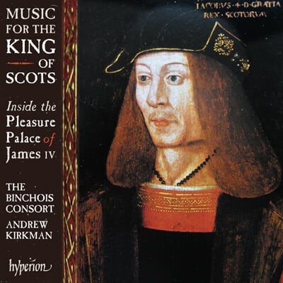 Binchois Consort 스코틀랜드 왕을 위한 음악 (Music For the King of Scots)