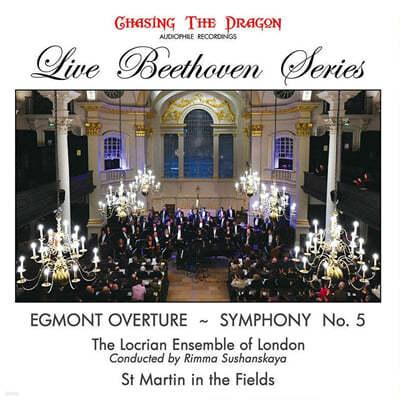 "The Locrian Ensemble 베토벤: 교향곡 5번 ""운명"" (Beethoven: Symphony No.5)"