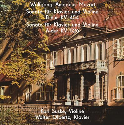Karl Suske 모차르트: 바이올린 소나타 작품 전곡 2집 (Mozart: Violin Sonatas K.454, K.526) [LP]