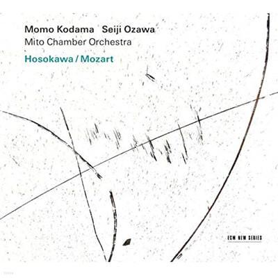 Momo Kodama 모차르트: 피아노 협주곡 23번 / 모차르트-호소카와: 달빛 아래의 연꽃