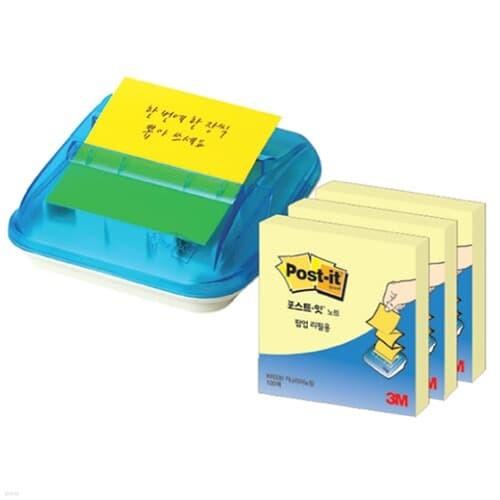 [3M] 포스트잇 팝업디스펜서 C-4214 76x76mm(3매)+디스펜서(1개)