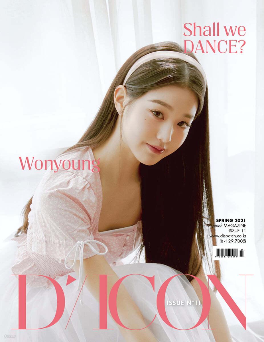 D-icon 디아이콘 vol.11 아이즈원 Shall we dance? 12. 장원영
