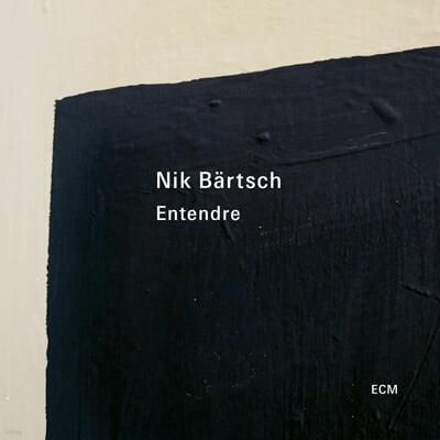 Nik Bartsch (닉 베르치) - Entendre (듣다) [2LP]