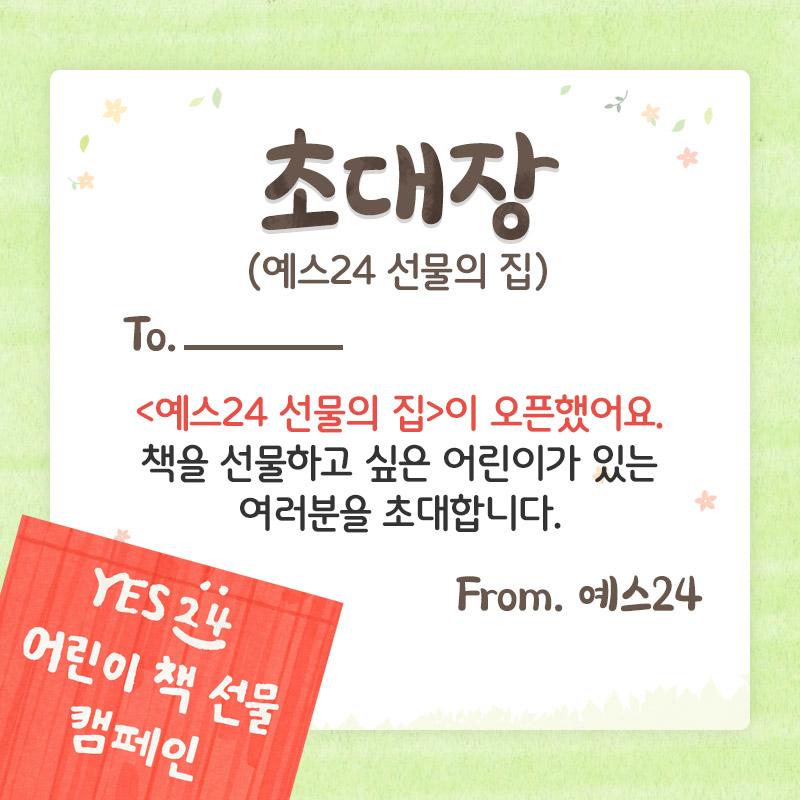 공유이미지3