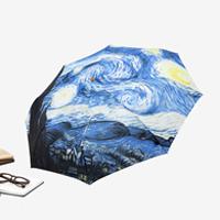 고흐 명화 우산