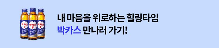 예스24 굿즈 인스타그램 인증하면 최대 5만원 상품권!