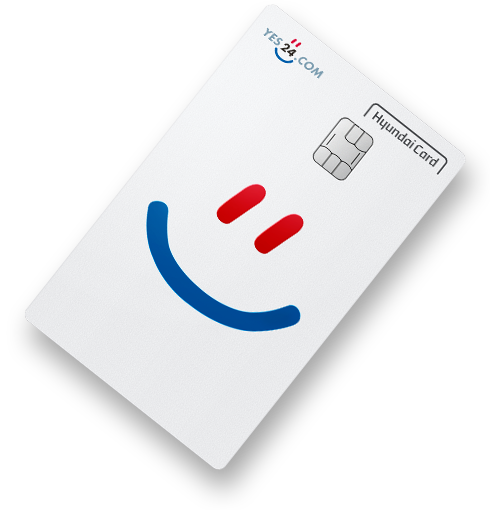 YES24 X 현대카드