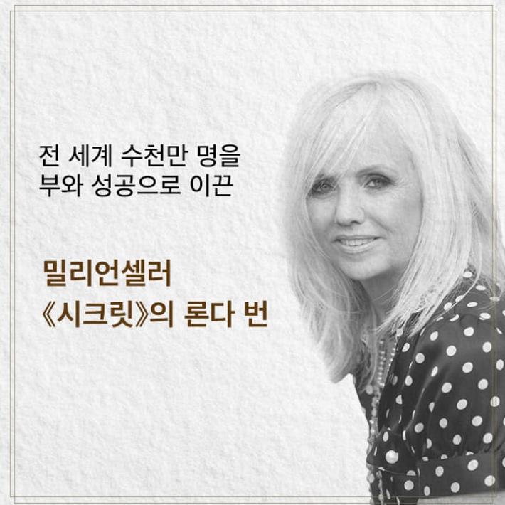 카드뉴스4