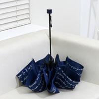 모비딕 3단 우산