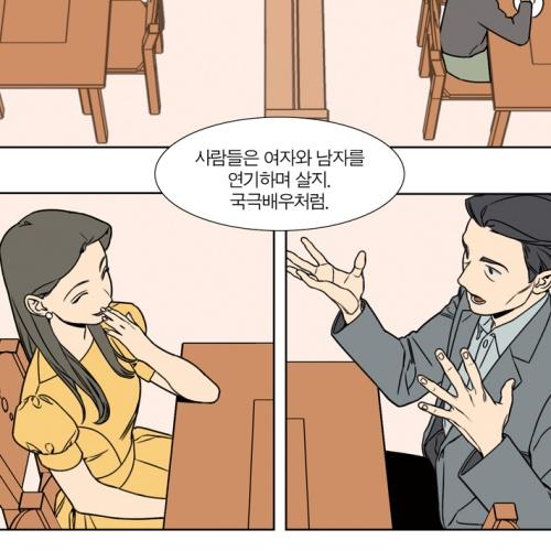 카드뉴스3