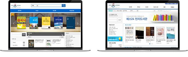 전자도서관 WEB 솔루션